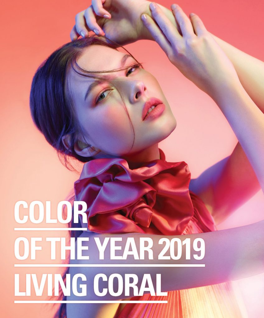 VDL+PANTONE 2019 Collection Warmth in Color