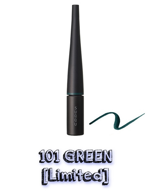 SUQQU Spring 2019 Color Collection Color Ink Liquid Eyeliner 101 Green [Limited]
