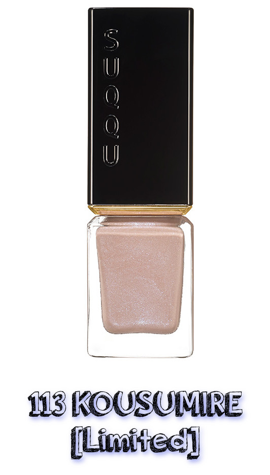 SUQQU Spring 2019 Color Collection Nail Color Polish 113 Kousumire [Limited]