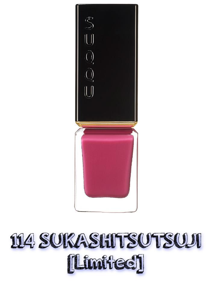 SUQQU Spring 2019 Color Collection Nail Color Polish 114 Sukashitsutsuji [Limited]