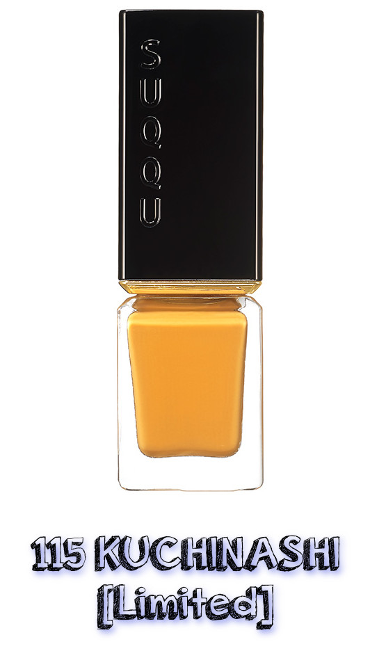SUQQU Spring 2019 Color Collection Nail Color Polish 115 Kuchinashi [Limited]