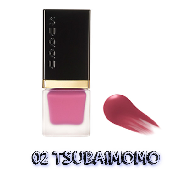 SUQQU Spring 2019 Color Collection Shimmer Liquid Blush 02 Tsubaimomo