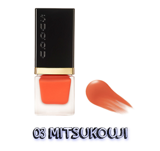 SUQQU Spring 2019 Color Collection Shimmer Liquid Blush 03 Mitsukouji