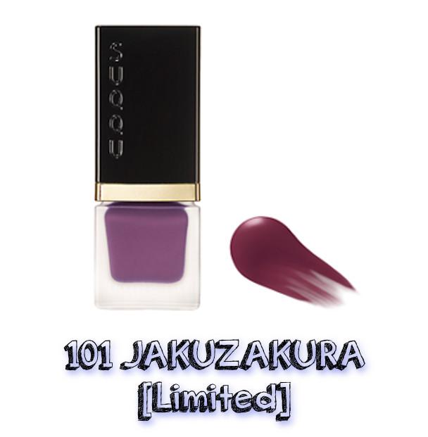 SUQQU Spring 2019 Color Collection Shimmer Liquid Blush 101 Jakuzakura [Limited]