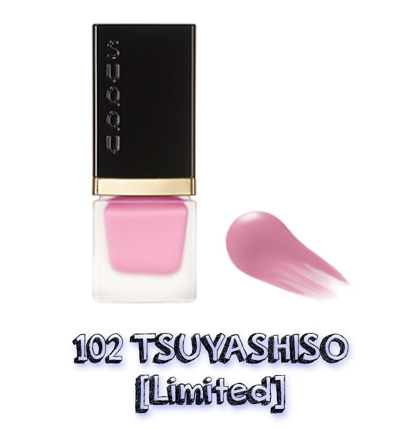 SUQQU Spring 2019 Color Collection Shimmer Liquid Blush 102 Tsuyashiso [Limited]