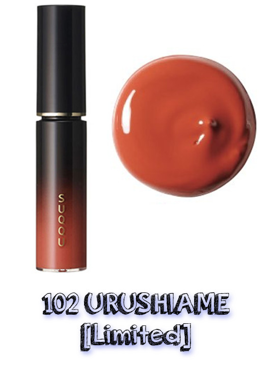 SUQQU Spring 2019 Color Collection Stain Lip Lacquer 102 Urushiame [Limited]