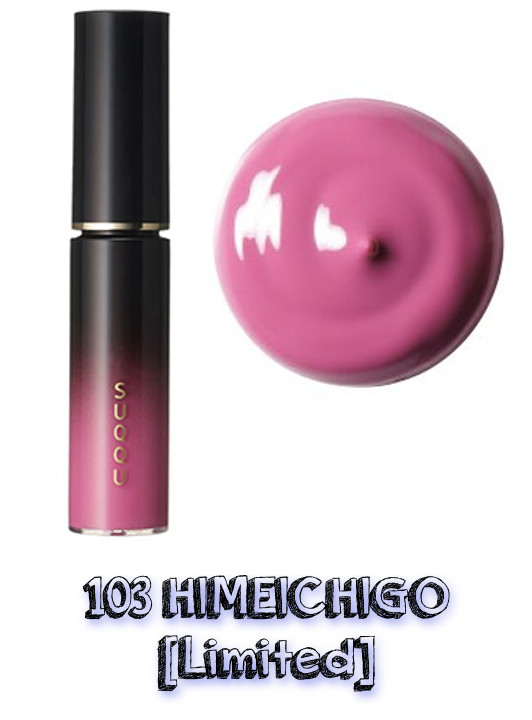 SUQQU Spring 2019 Color Collection Stain Lip Lacquer 103 Himeichigo [Limited]