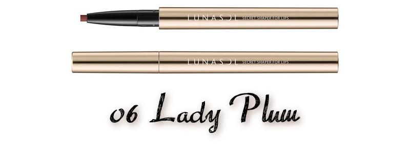 LUNASOL 2020 Autumn Collection New Chic Secret Shaper For Lips 06 Lady Plum