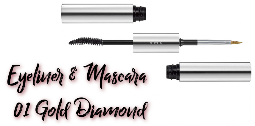 RMK x Erica Sakurazawa Clolor Closet Winter Limited Edition 2020 Eyeliner & Mascara 01 Gold Diamond