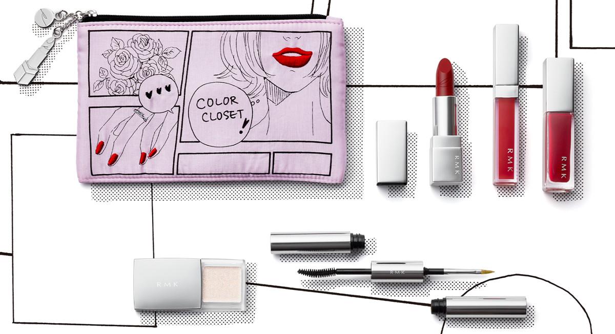 RMK x Erica Sakurazawa Clolor Closet Winter Limited Edition 2020 Holiday Look Red Makeup Kit