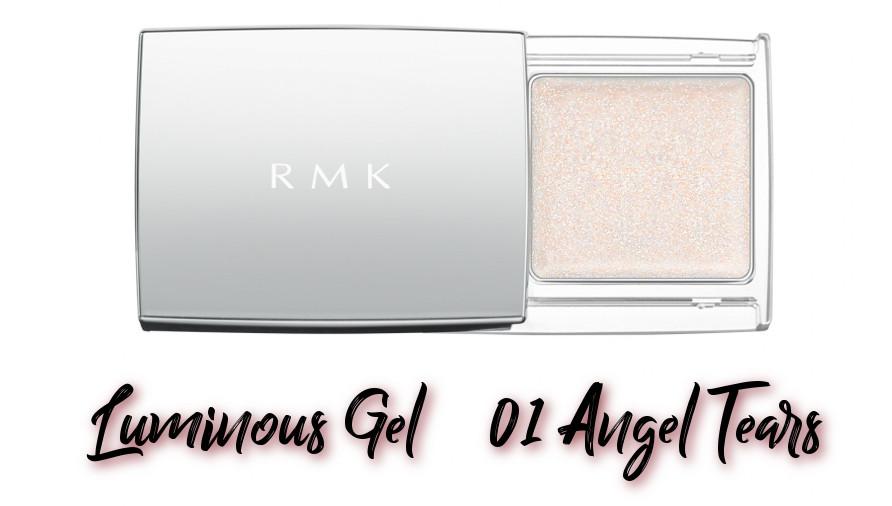 RMK x Erica Sakurazawa Clolor Closet Winter Limited Edition 2020 Luminous Gel 01 Angel Tears