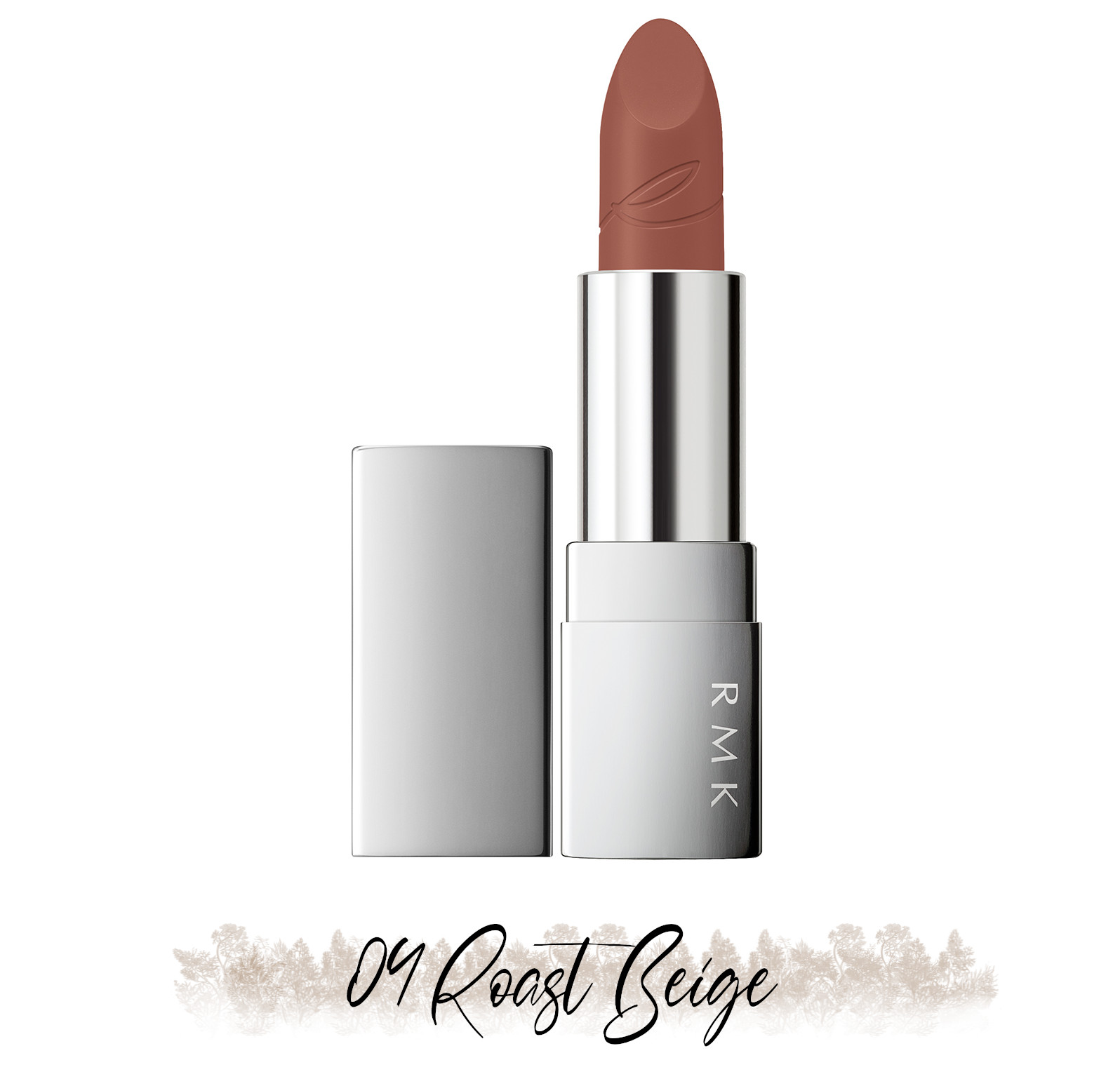RMK Blooming in the City Spring-Summer 2021 Collection The Beige Library Lipstick 04 Roast Beige
