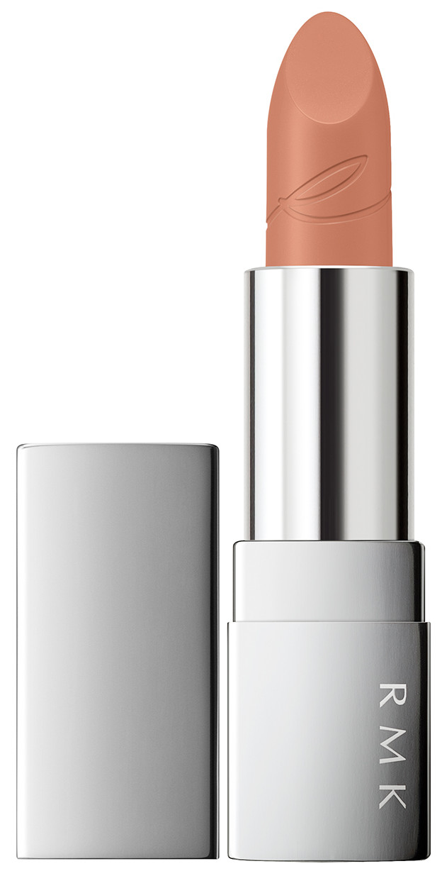 The Beige Library Lipstick