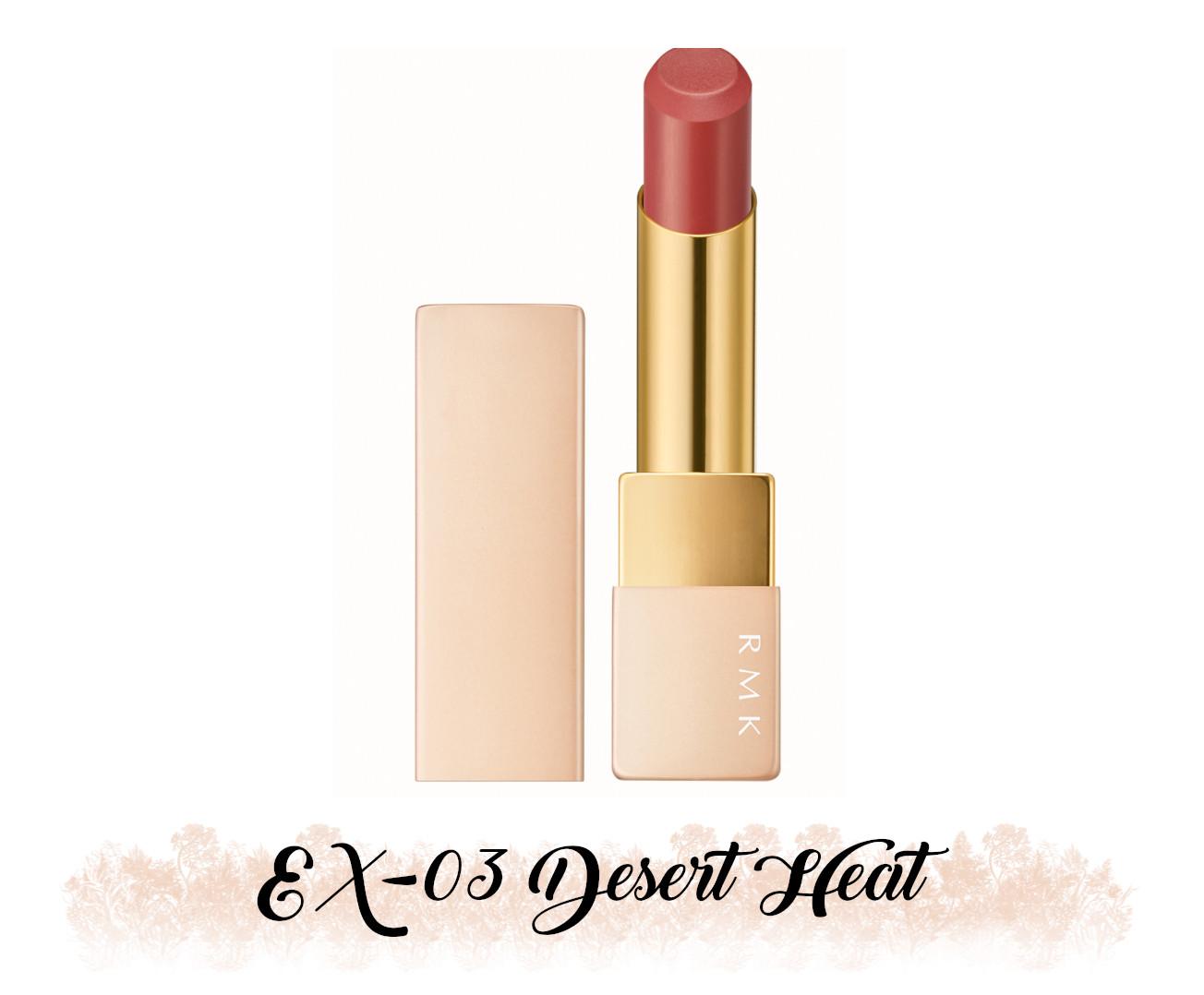 RMK Fall 2021 Collection Rosewood Daydream Lipstick Comfort Airy Shine EX-03 Desert Heat