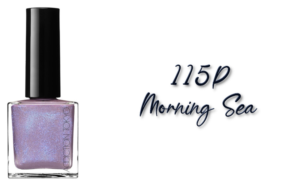 ADDICTION Fall 2021 Collection Sense Of Clarity The Nail Polish L 115P Morning Sea
