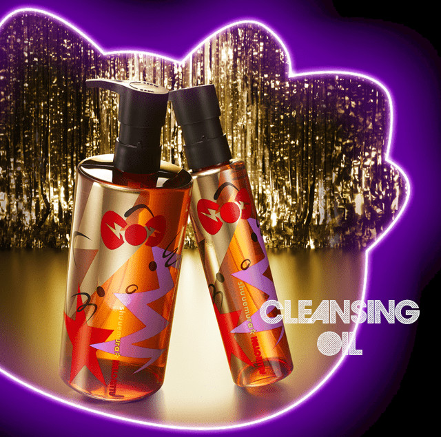 Shu Uemura Hello Kitty Rock the Party Collection Cleansing Oil