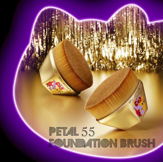 Shu Uemura Hello Kitty Rock the Party Collection Petal 55 Foundation Brush